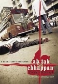 Ab Tak Chhappan - movie with Nana Patekar.