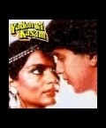 Yaadon Ki Kasam - movie with Shakti Kapoor.