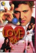 Love 86 - movie with Johnny Lever.