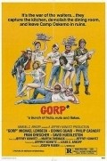 Gorp is the best movie in Fran Drescher filmography.