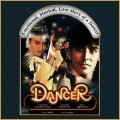 Dancer - movie with Dalip Tahil.