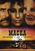 Mask film from Peter Bogdanovich filmography.