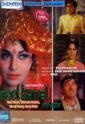 Neel Kamal is the best movie in Balraj Sahni filmography.