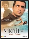 My Brother... Nikhil is the best movie in Juhi Chawla filmography.