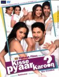 Kisse Pyaar Karo?n - movie with Shakti Kapoor.