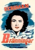 Branningar - movie with Ingrid Bergman.