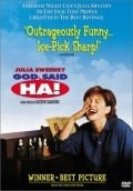 God Said, «Ha!» is the best movie in Quentin Tarantino filmography.