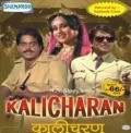 Kalicharan - movie with Ajit.