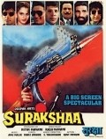 Surakshaa - movie with Mukesh Rishi.