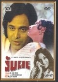 Julie is the best movie in Achala Sachdev filmography.