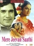 Mere Jeevan Saathi - movie with Bindu.