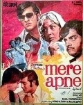 Mere Apne is the best movie in Shatrughan Sinha filmography.