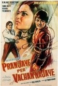 Pran Jaye Par Vachan Na Jaye - movie with Bindu.
