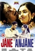 Jaane-Anjaane - movie with K.N. Singh.