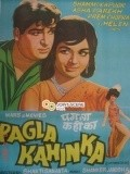 Pagla Kahin Ka - movie with K.N. Singh.