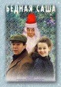 Bednaya Sasha is the best movie in Olga Volkova filmography.