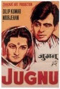 Jugnu - movie with Shashikala.