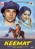 Keemat - movie with Dharmendra.