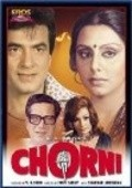 Chorni - movie with Jeetendra.