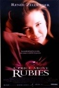 A Price Above Rubies - movie with Renee Zellweger.