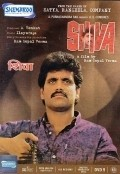 Shiva is the best movie in Tanikella Bharani filmography.
