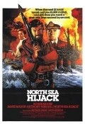 North Sea Hijack - movie with Roger Moore.