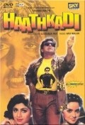 Hathkadi - movie with Shakti Kapoor.