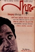 Jalsaghar film from Satyajit Ray filmography.