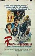 Run for the Roses - movie with Henry Brandon.