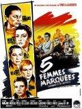 5 Branded Women is the best movie in Barbara Bel Geddes filmography.