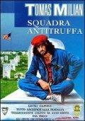 Squadra antitruffa is the best movie in Leo Gullotta filmography.