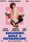 Zucchero, miele e peperoncino is the best movie in Dagmar Lassander filmography.