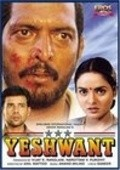 Yeshwant is the best movie in Madhoo filmography.