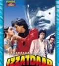 Izzatdaar - movie with Shakti Kapoor.