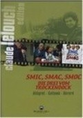 Smic Smac Smoc - movie with Amidou.