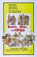 Yours, Mine and Ours is the best movie in Tom Bosley filmography.