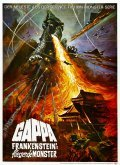 Daikyoju Gappa is the best movie in Tatsuya Fuji filmography.