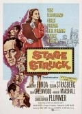 Stage Struck - movie with Christopher Plummer.