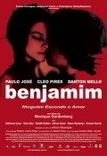 Benjamim is the best movie in Paulo Jose filmography.