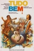 Tudo Bem is the best movie in Anselmo Vasconcelos filmography.