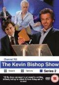 The Kevin Bishop Show is the best movie in Karen Gillan filmography.