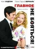 A Little Bit of Heaven - movie with Kate Hudson.