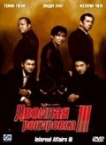 Mou gaan dou III: Jung gik mou gaan is the best movie in Andy Lau filmography.