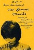 Une femme mariee: Suite de fragments d'un film tourne en 1964 is the best movie in Jean-Luc Godard filmography.