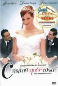 Cristina Quer Casar is the best movie in Marco Ricca filmography.