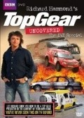 Richard Hammond's Top Gear Uncovered is the best movie in Richard Hammond filmography.