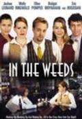 In the Weeds is the best movie in Kirk Acevedo filmography.