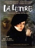 La lettre is the best movie in Antoine Chappey filmography.