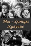 Myi - hloptsyi jivuchie is the best movie in Vladimir Stankevich filmography.