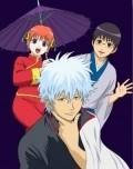 Gintama is the best movie in Yu Kobayasi filmography.
